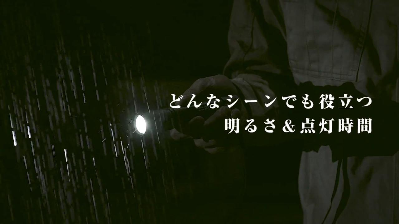 画像: GENTOS 閃 Series youtu.be