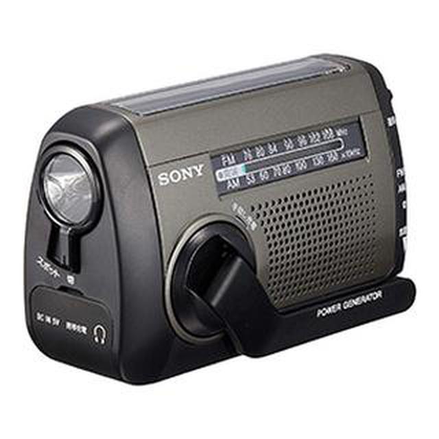 画像1: 【徹底比較】手回し充電式ラジオのおすすめは?スマホ充電とラジオ聴取時間は?
