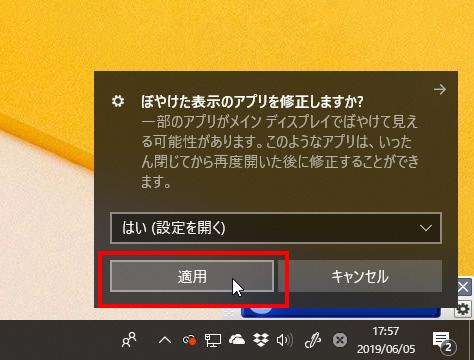 画像10: 解像度ではなく画面の表示サイズを変えることができる
