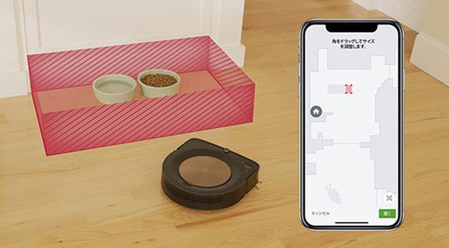 画像: 「iRobot HOMEアプリ」により、外出先からもルンバの操作が可能。スマートマップ上に四角形の「進入禁止エリア」を設定できる。
