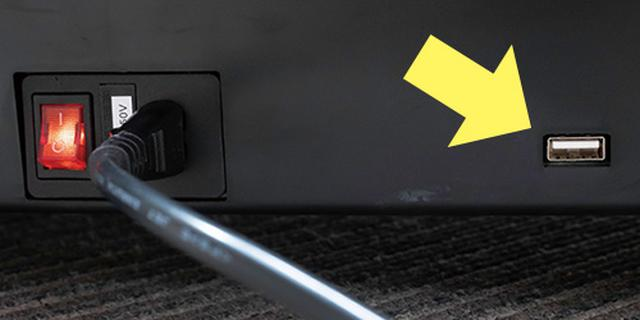 画像: 音楽にシンクロして振動する機能付き。USBメモリーを使う。