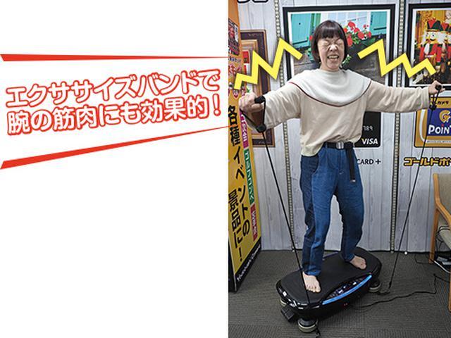 画像2: ボードの上に立ってるだけで、揺れや振動で体幹トレーニングができる