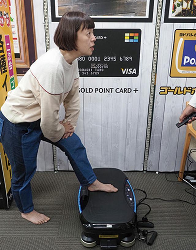 画像: 微振動で脚をストレッチ。足裏から小刻みな振動が伝わり、筋肉の弛緩効率がアップ。