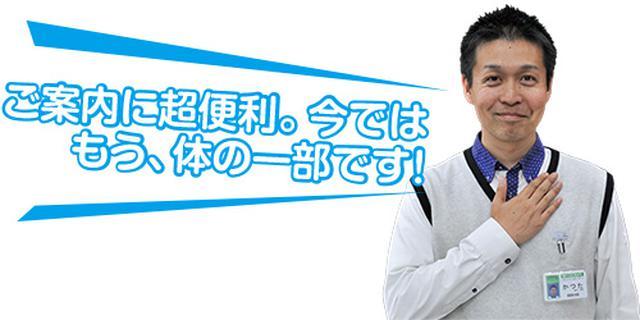 画像1: リアルタイムの音声翻訳だけでなく、カメラを使って、書いてある文字も瞬時に訳せる!