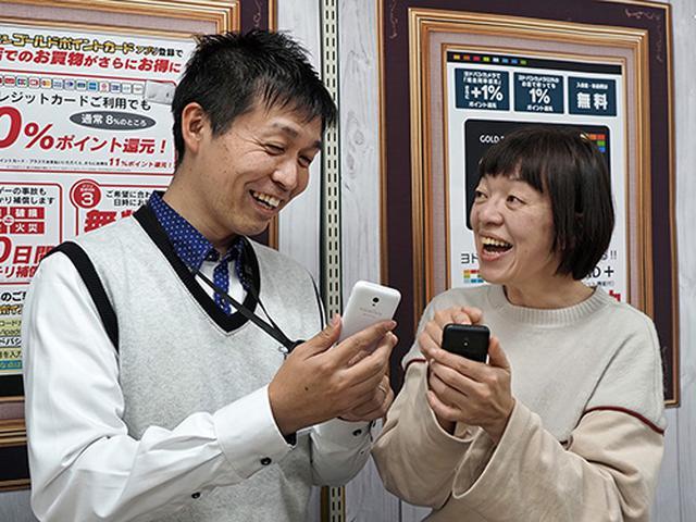 画像: ヨドバシ店内でも大活躍のコミュニケーションツール。そのほか、学校や神社、富士山の救護所など、さまざまな場所で役立っているそう。