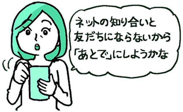 画像4: 【LINEの使い方】スマホ初心者向けに丁寧・わかりやすく解説!