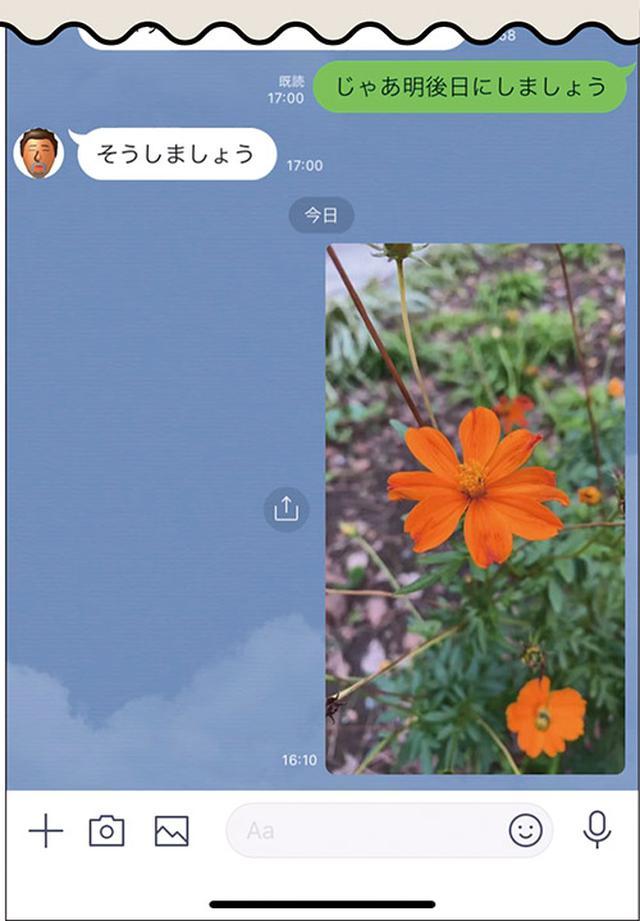 画像5: 一番簡単で手軽な 写真の送り方