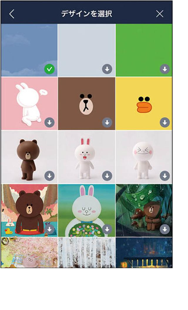 画像13: 【LINEとは③】友達の追加方法は4種類 離れた場所なら「招待」機能を使おう