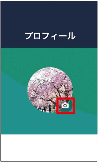 画像9: 【LINEとは②】アプリのインストール・アカウント