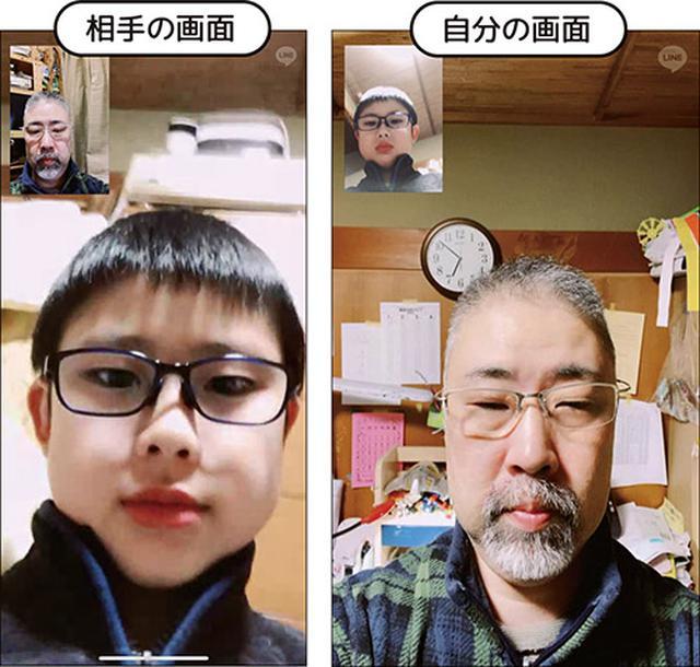 画像4: 顔を見ながら話せる 無料ビデオ通話