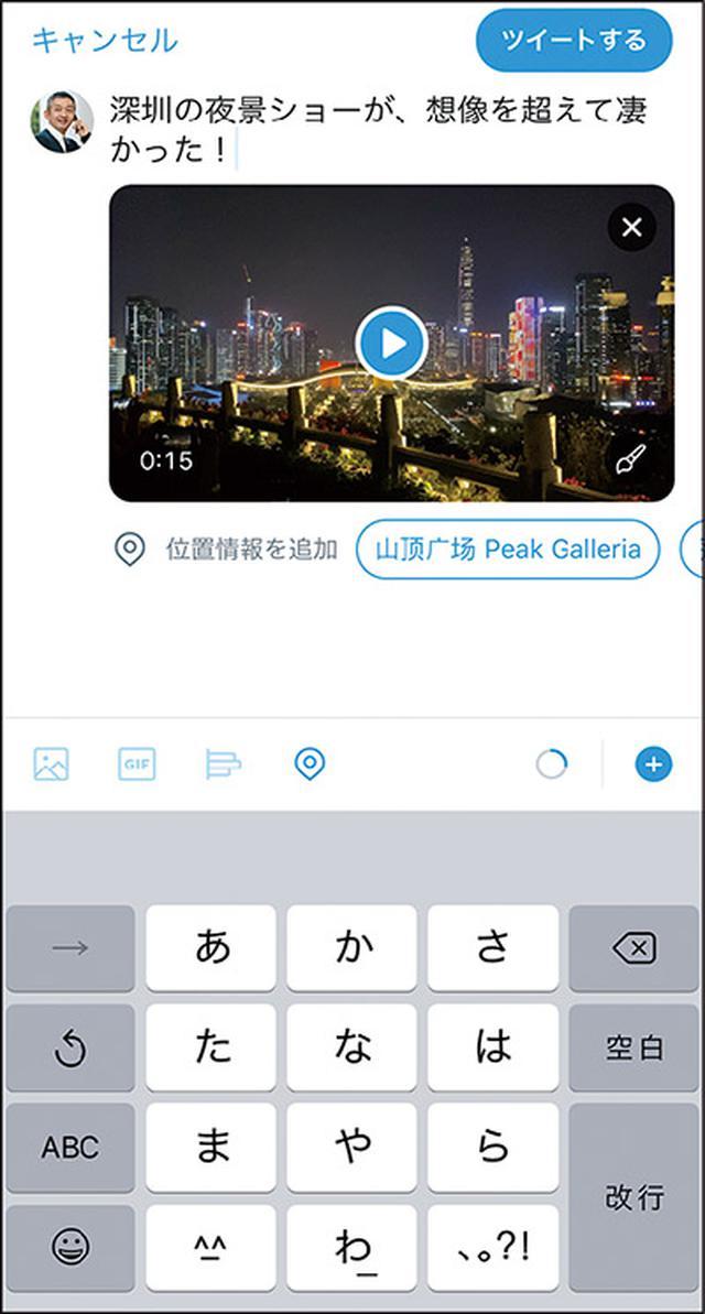画像3: 【ツイッターとは①】Twitterの始め方を初心者向けに解説