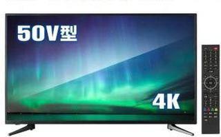 画像2: 【ドンキホーテの4Kテレビ】の評価と評判 大画面で超コスパ良し!弱点はスピーカー?専門家が解説