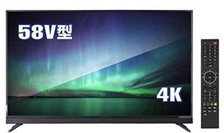 画像1: 【ドンキホーテの4Kテレビ】の評価と評判 大画面で超コスパ良し!弱点はスピーカー?専門家が解説