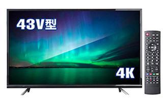 画像3: 【ドンキホーテの4Kテレビ】の評価と評判 大画面で超コスパ良し!弱点はスピーカー?専門家が解説