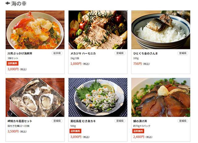画像2: Yahoo!JAPAN「3.11企画」