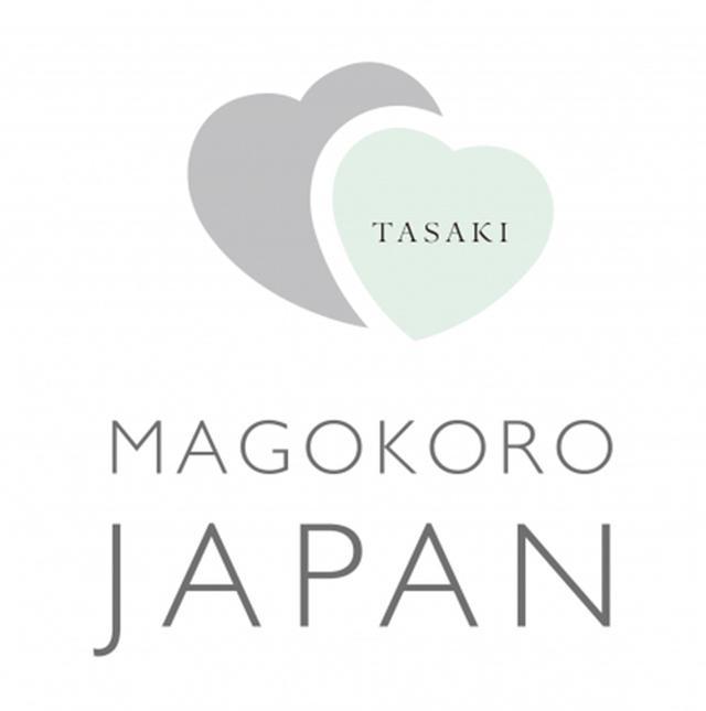 """画像2: TASAKIチャリティープロジェクト """"MAGOKORO JAPAN2020"""""""