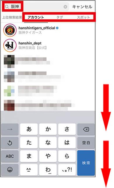 画像1: 【インスタグラムとは②】インスタの基本的な使い方 ハッシュタグ・いいね!はどう使う?