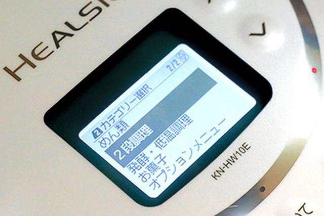 画像6: 【電気調理鍋のおすすめ】注目の6機種を実際に使ってみてわかったこと