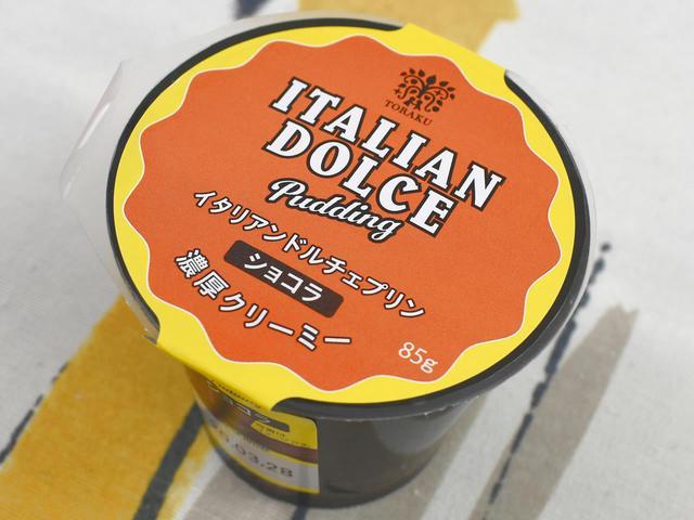 画像: 派手なパッケージが目を引く「トーラク イタリアンドルチェプリン ショコラ 85g」
