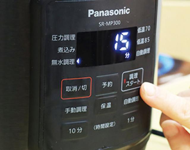 画像17: 【電気調理鍋のおすすめ】注目の6機種を実際に使ってみてわかったこと