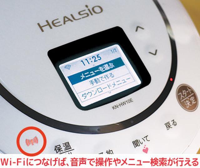 画像5: 【電気調理鍋のおすすめ】注目の6機種を実際に使ってみてわかったこと