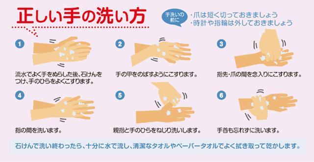 画像: www.kantei.go.jp
