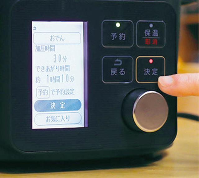 画像3: 【電気調理鍋のおすすめ】注目の6機種を実際に使ってみてわかったこと