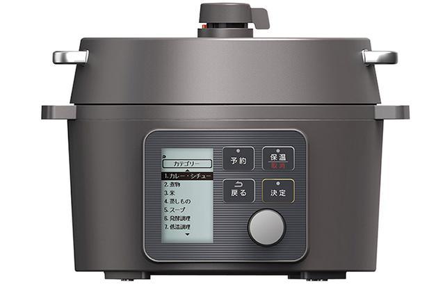 画像: お手軽!電気調理鍋を使ってみました! アイリスオーヤマ「KPC-MA2」