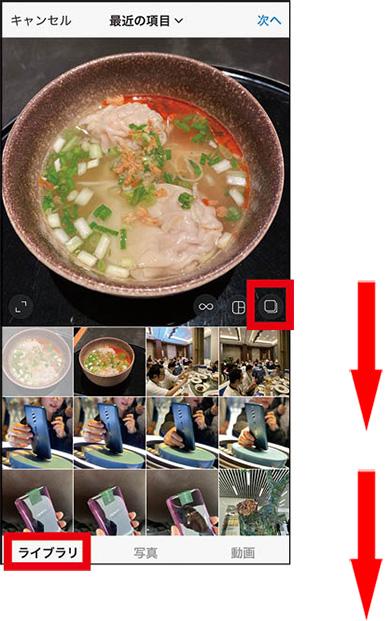 画像1: 【インスタグラムとは③】画像の投稿・人物に「タグ」を付ける方法