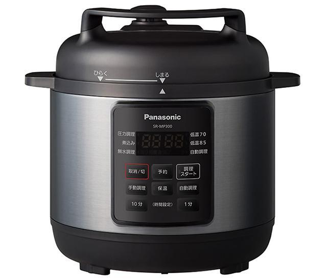 画像: お手軽!電気調理鍋を使ってみました! パナソニック「SR-MP300」