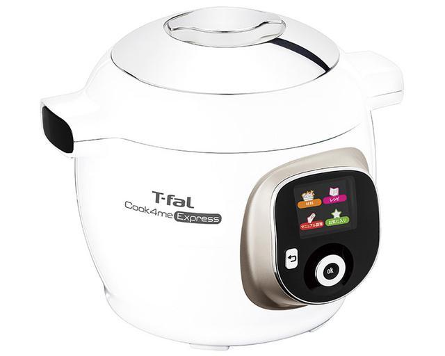 画像: お手軽!電気調理鍋を使ってみました! ティファール「クックフォーミー エクスプレス」