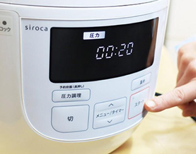 画像15: 【電気調理鍋のおすすめ】注目の6機種を実際に使ってみてわかったこと