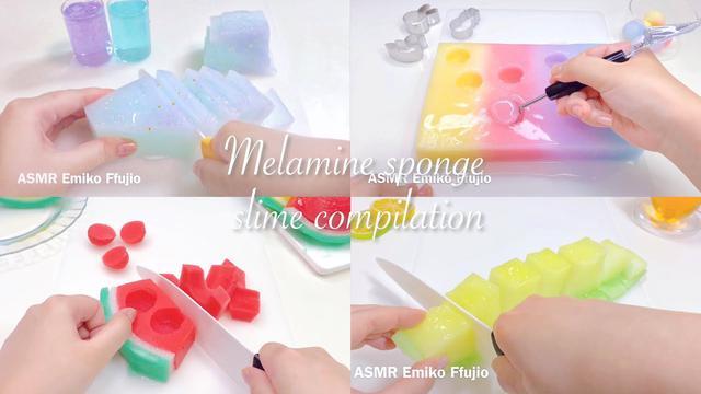 画像: 【作業用】30分間切る色んなシャキシャキスポンジスライム【音フェチ】연속 멜라민 스폰지 슬라임 자른다 Melamine sponge slime compilation No talking www.youtube.com