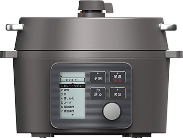 画像24: 【電気調理鍋のおすすめ】注目の6機種を実際に使ってみてわかったこと