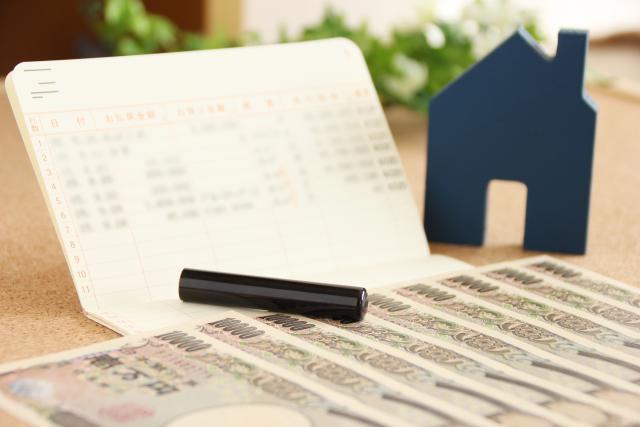 画像: 普通預金の金利が高い