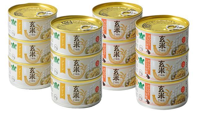 画像: いざというときに役立つ!防災アイテム20 【長期保存食品】 栄養豊富で冷めてもおいしい缶入りの玄米ごはん