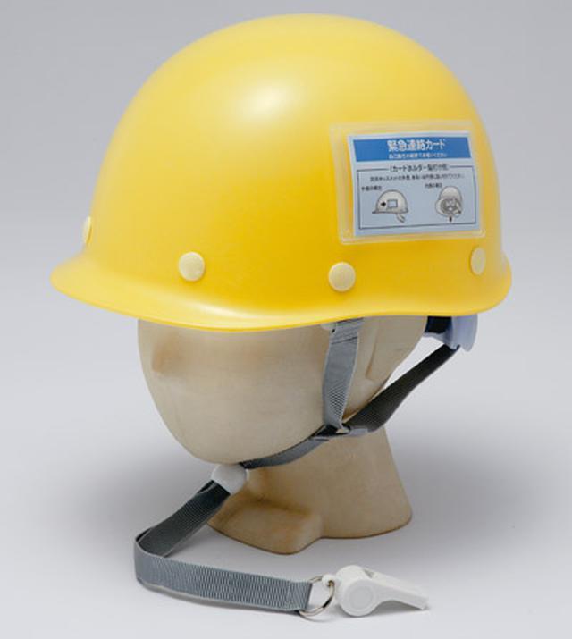 画像: こちらが、「 防災キッズメット 」(実売価格例:4100円)。あごひもにはホイッスルを装備。