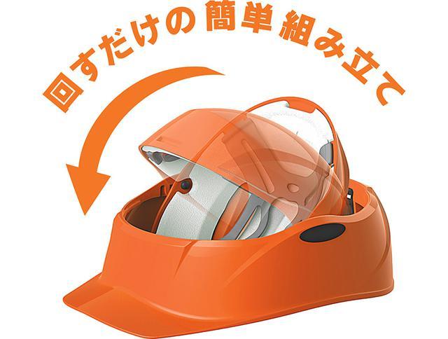画像: いざというときに役立つ!防災アイテム20 【ヘルメット】 コンパクトに収納でき、災害発生時に本当に役立つ強度の高い回転式ヘルメット