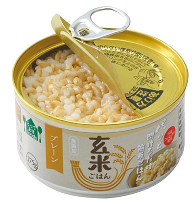 画像: 缶を開けたらそのまま食べられる。こちらは、玄米の味をストレートに楽しめる「プレーン」。