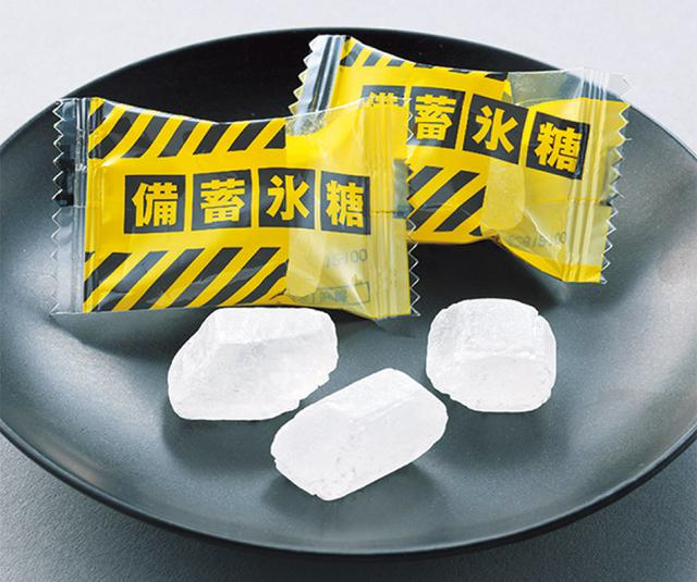 画像: いざというときに役立つ!防災アイテム20 【氷砂糖】 賞味期限設定なし。熱に強く、高温でも溶けない