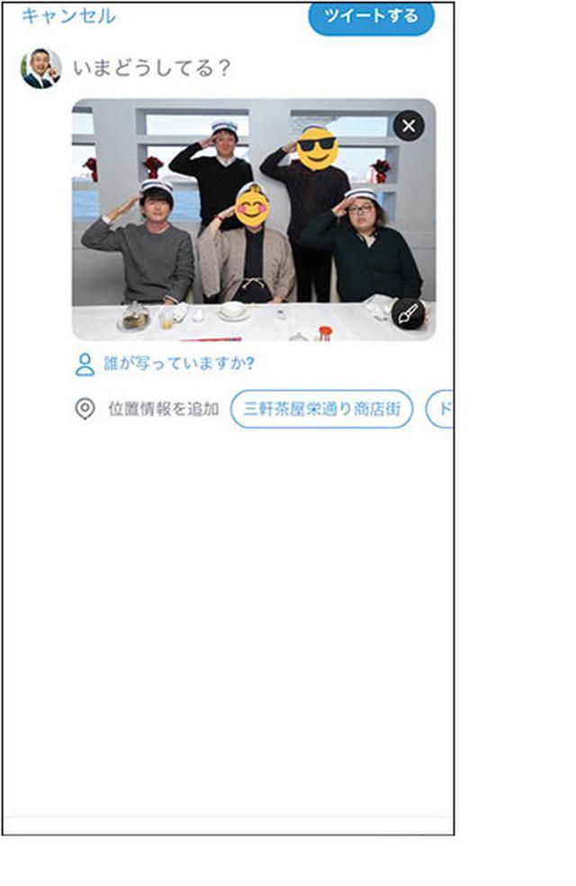 画像5: 【ツイッターとは④】画像・動画の投稿方法 ルールや注意点はある?