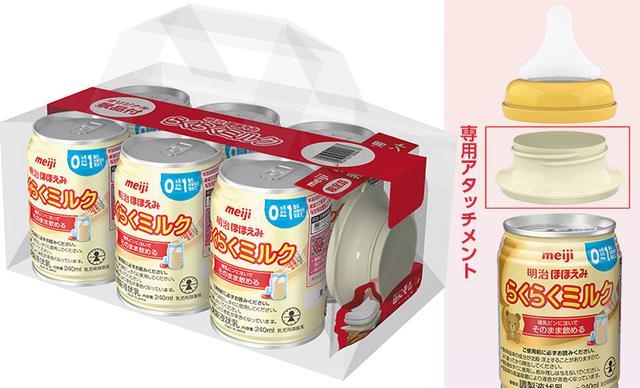 画像: これまでは、いったん哺乳瓶に移す必要があったが、今春発売の専用アタッチメントを缶上部にセットすれば、それも不要になる。