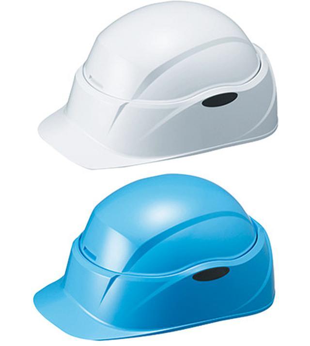 画像: カラーは、オレンジ、ホワイト、ブルーの3色から選べる。頭周囲は、47~62センチと広いサイズに対応可能だ。