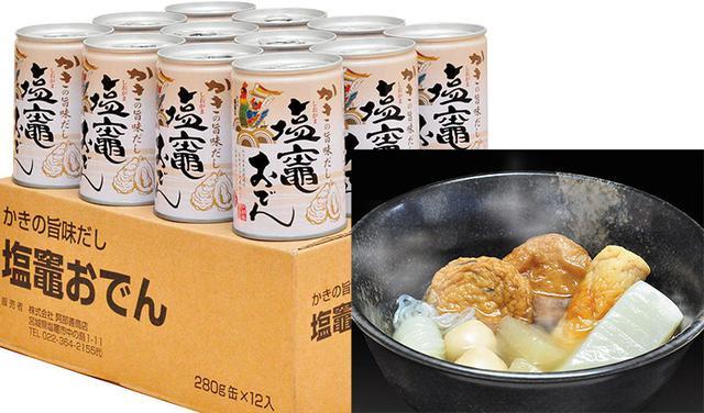 画像: 入っている具は、小判揚、豆腐小判揚、ちくわ、大根2個、うずら卵2個、こんにゃく、しらたきの7種9個。