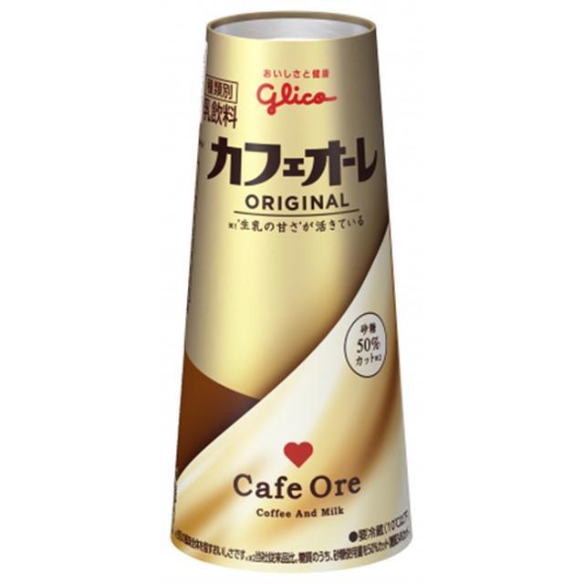 画像: ▼商品名:カフェオーレ ORIGINAL▼内容量:180ml▼価格:105円(税別)▼商品特長:砂糖をカットし生乳のおいしさを引き出した、新カフェオーレ。コーヒーの香りはそのままに、生乳のスッキリとした後口を実現しました。