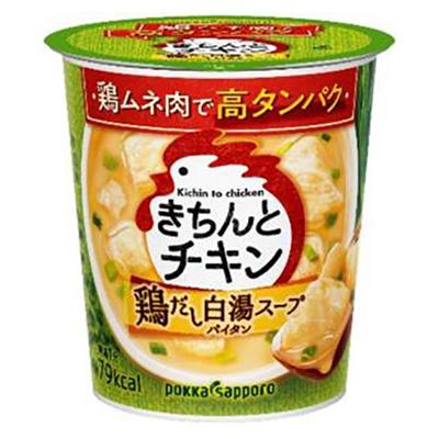 画像1: きちんとチキン 鶏だし白湯スープカップ