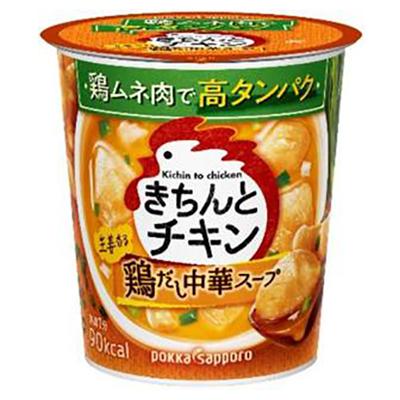 画像1: きちんとチキン 鶏だし中華スープカップ