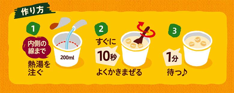 画像: https://www.pokkasapporo-fb.jp/chicken/