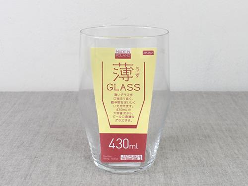 画像: パッと見は普通のグラス…