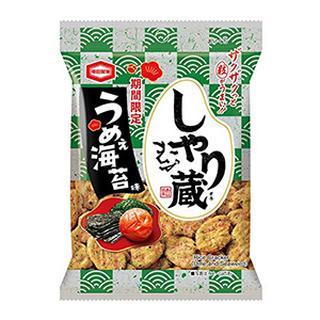 画像3: 【煎餅界の巨頭】亀田のまがりせんべいがリニューアル!ざらめの甘じょっぱさがパワーアップ!